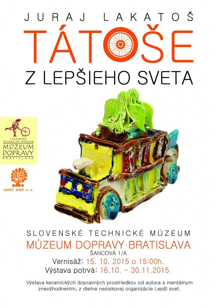 tatose_01